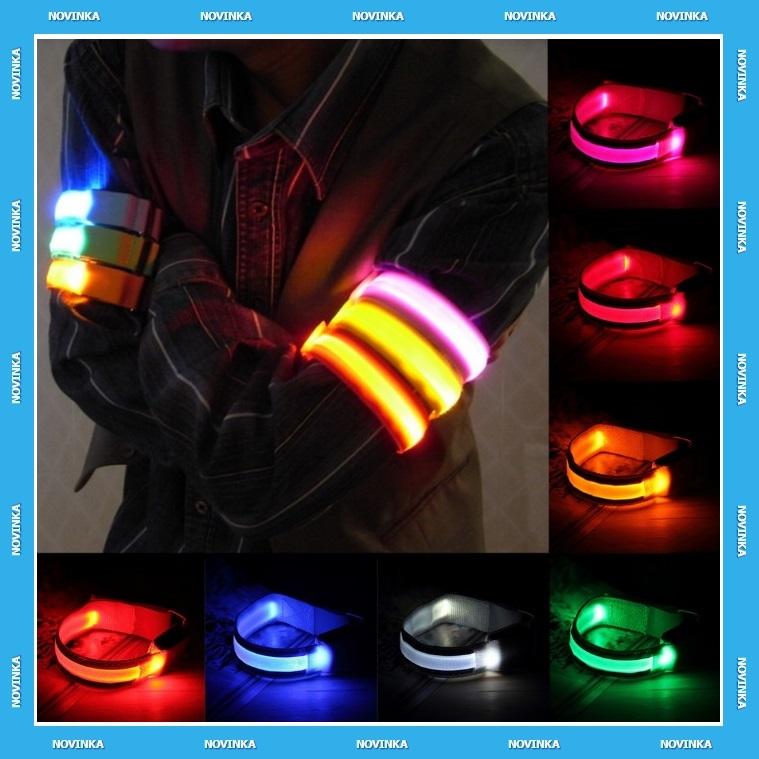 Reflexní světelný LED pásek / AD-00162