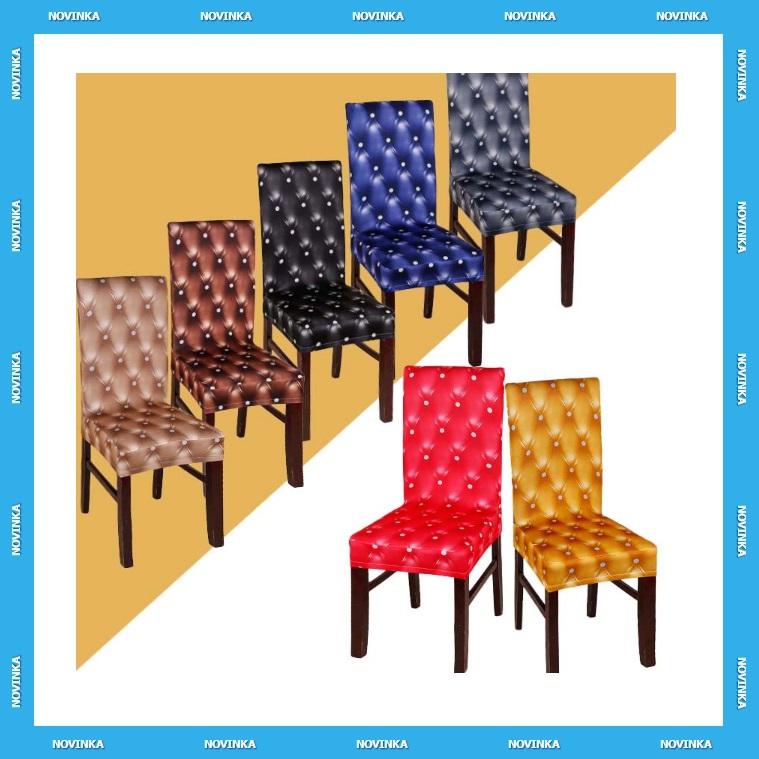 Potah na židli / KT-00011