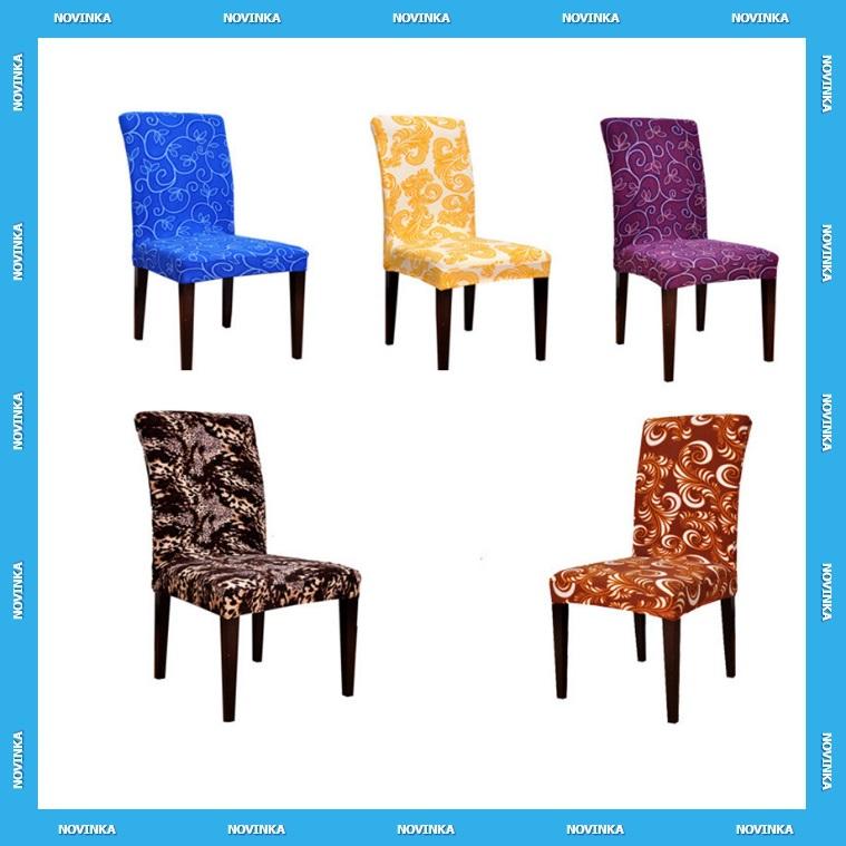Potah na židli / KT-00012