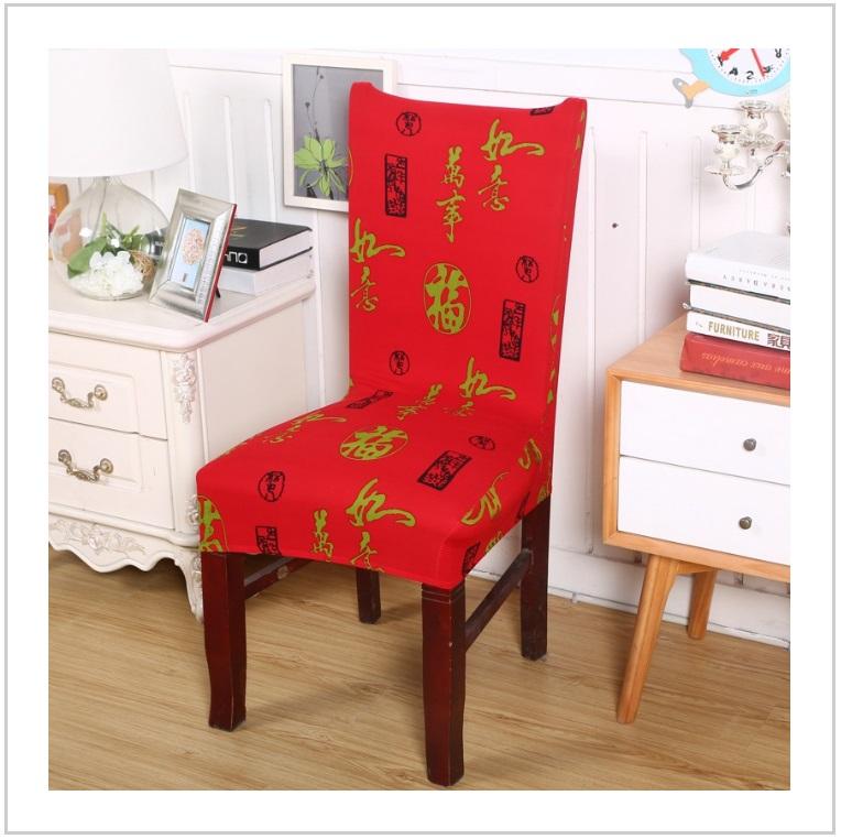 Potah na židli / AT-00296