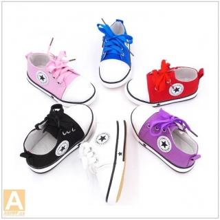 305b3924e86 Dětská obuv   AT-00357. DOPRAVA ZDARMA