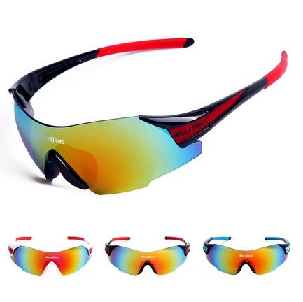 Cyklistické brýle