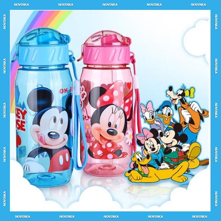 Dětská láhev na pití / AD-00172
